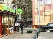 Здания и комплексы,  Москва Щелковская, цена 42 798 720 рублей, Фото