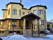 Дома, хозяйства,  Московская область Красногорский район, цена 161 873 910 рублей, Фото