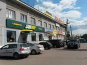 Магазины,  Московская область Мытищи, цена 54 000 рублей/мес., Фото