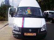Аренда транспорта Для свадеб и торжеств, цена 500 р., Фото