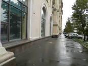 Другое,  Москва Кутузовская, цена 350 000 000 рублей, Фото
