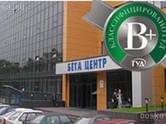 Офисы,  Москва Владыкино, цена 262 500 рублей/мес., Фото