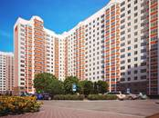 Квартиры,  Москва Бунинская аллея, цена 7 960 408 рублей, Фото