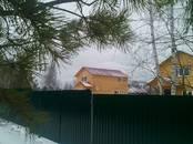 Дома, хозяйства,  Московская область Орехово-зуево, цена 1 530 000 рублей, Фото