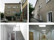 Офисы,  Московская область Люберцы, цена 230 000 000 рублей, Фото