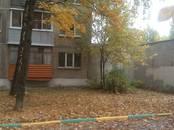 Магазины,  Рязанская область Рязань, цена 3 470 000 рублей, Фото