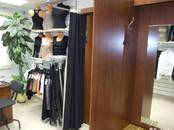 Офисы,  Москва Планерная, Фото