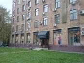 Офисы,  Москва Краснопресненская, цена 32 400 000 рублей, Фото