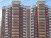 Квартиры,  Московская область Красногорск, цена 5 850 000 рублей, Фото
