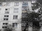 Квартиры,  Московская область Нахабино, цена 3 800 000 рублей, Фото