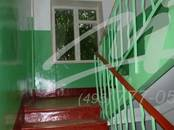 Квартиры,  Москва Братиславская, цена 4 500 000 рублей, Фото