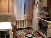 Квартиры,  Московская область Жуковский, цена 3 600 000 рублей, Фото