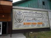 Офисы,  Московская область Люберцы, цена 1 500 000 рублей, Фото