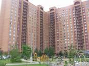 Квартиры,  Московская область Жуковский, цена 9 100 000 рублей, Фото
