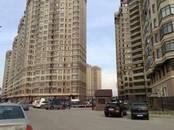 Квартиры,  Московская область Раменское, цена 7 600 000 рублей, Фото