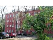 Квартиры,  Московская область Раменское, цена 1 500 000 рублей, Фото
