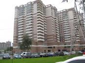 Офисы,  Московская область Раменское, цена 9 500 000 рублей, Фото