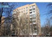 Квартиры,  Московская область Раменское, цена 4 900 000 рублей, Фото