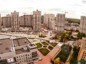 Квартиры,  Московская область Раменское, цена 1 865 340 рублей, Фото