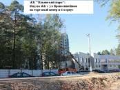 Квартиры,  Московская область Жуковский, цена 4 894 470 рублей, Фото