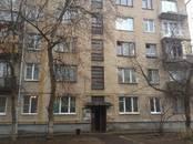 Квартиры,  Московская область Жуковский, цена 1 320 000 рублей, Фото
