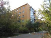 Квартиры,  Московская область Раменское, цена 4 195 000 рублей, Фото