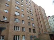 Квартиры,  Московская область Раменское, цена 3 300 000 рублей, Фото