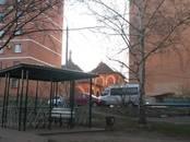 Квартиры,  Московская область Раменское, цена 4 000 000 рублей, Фото