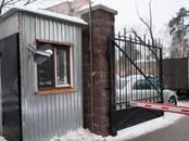 Квартиры,  Московская область Раменское, цена 9 000 000 рублей, Фото