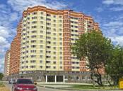 Квартиры,  Московская область Серпухов, цена 3 647 000 рублей, Фото