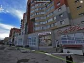 Другое,  Рязанская область Рязань, цена 7 900 000 рублей, Фото