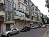 Квартиры,  Москва Парк культуры, цена 18 900 000 рублей, Фото