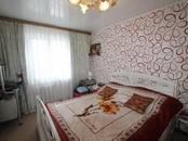 Квартиры,  Московская область Воскресенск, цена 3 600 000 рублей, Фото