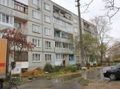 Квартиры,  Московская область Воскресенск, цена 2 700 000 рублей, Фото