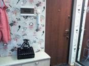 Квартиры,  Московская область Воскресенск, цена 3 800 000 рублей, Фото