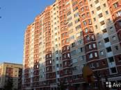 Квартиры,  Московская область Воскресенск, цена 6 400 000 рублей, Фото