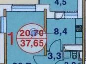 Квартиры,  Московская область Дзержинский, цена 4 200 000 рублей, Фото