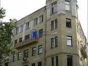 Квартиры,  Москва Пушкинская, Фото