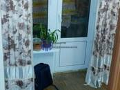 Квартиры,  Московская область Дзержинский, цена 6 400 000 рублей, Фото