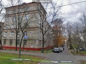 Квартиры,  Москва Бульвар Рокоссовского, цена 11 400 000 рублей, Фото