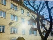 Квартиры,  Московская область Краснозаводск, цена 1 250 000 рублей, Фото