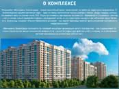 Квартиры,  Москва Пятницкое шоссе, цена 2 050 000 рублей, Фото