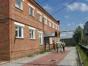Офисы,  Московская область Электроугли, цена 85 000 000 рублей, Фото