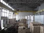 Офисы,  Московская область Люберцы, цена 48 000 000 рублей, Фото