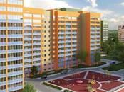 Квартиры,  Московская область Дубна, цена 2 800 000 рублей, Фото