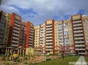 Квартиры,  Московская область Дубна, цена 3 400 000 рублей, Фото