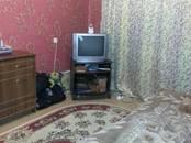 Квартиры,  Московская область Дубна, цена 4 900 000 рублей, Фото