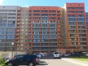 Офисы,  Московская область Дубна, цена 10 500 000 рублей, Фото