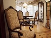 Квартиры,  Москва Смоленская, цена 172 543 620 рублей, Фото