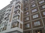 Квартиры,  Москва Арбатская, Фото
